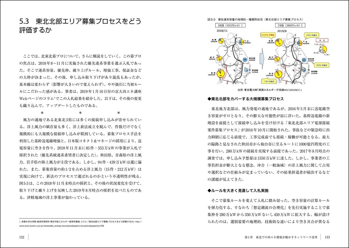 f:id:mojiru:20200903083630j:plain