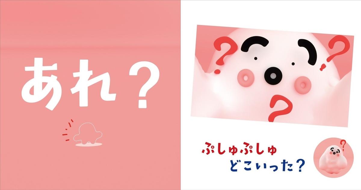 f:id:mojiru:20200903090235j:plain