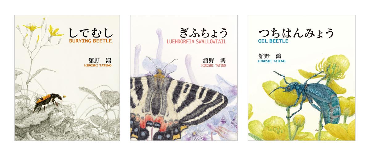 f:id:mojiru:20200903093049j:plain