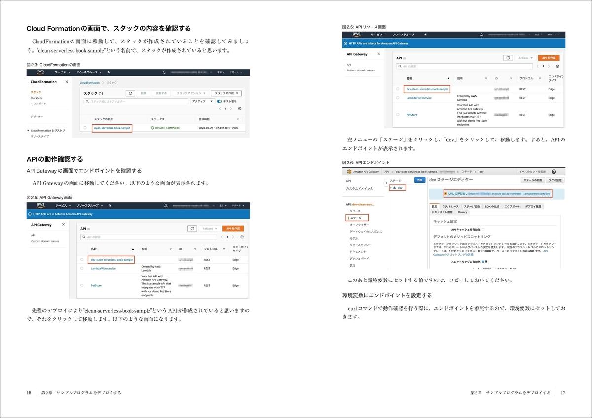 f:id:mojiru:20200904074306j:plain