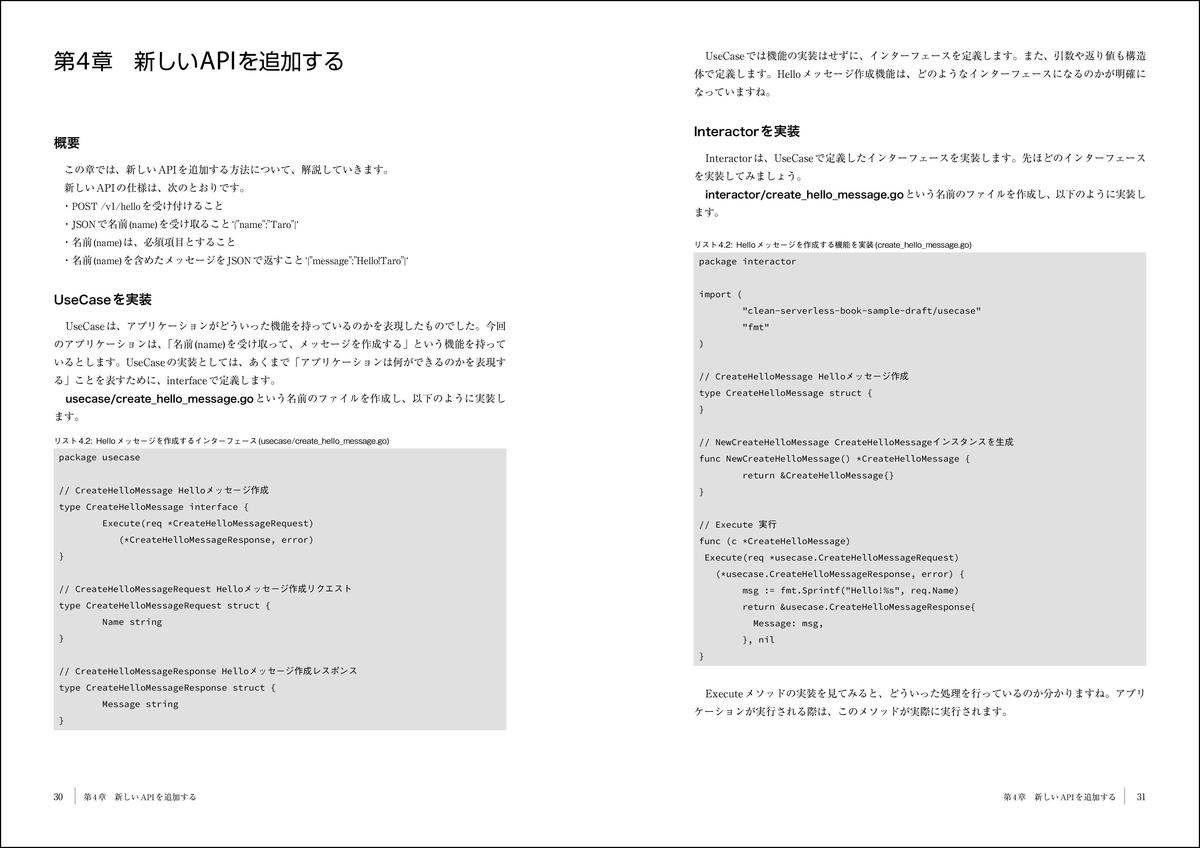 f:id:mojiru:20200904074335j:plain