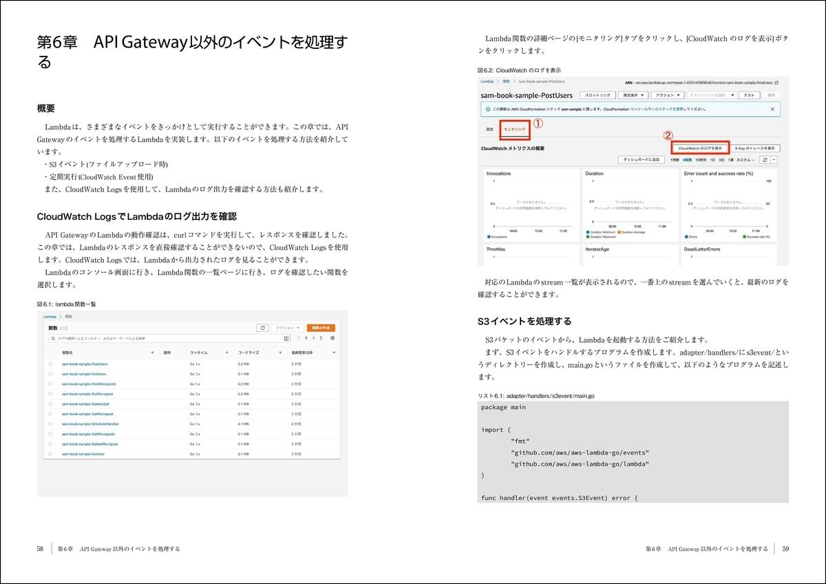 f:id:mojiru:20200904074358j:plain