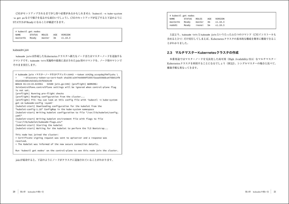 f:id:mojiru:20200904135301j:plain