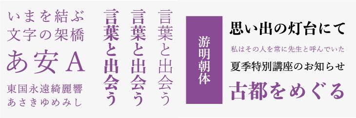 f:id:mojiru:20200904135716j:plain
