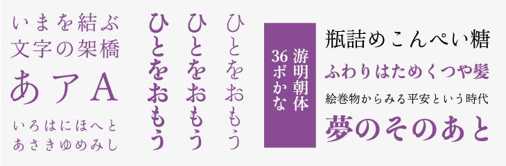 f:id:mojiru:20200904135747j:plain