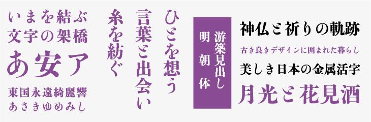 f:id:mojiru:20200904135807j:plain
