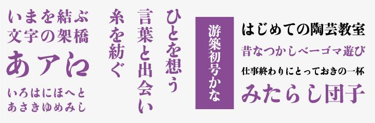 f:id:mojiru:20200904135821j:plain