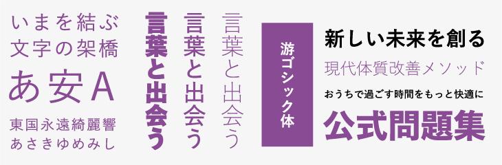 f:id:mojiru:20200904135836j:plain