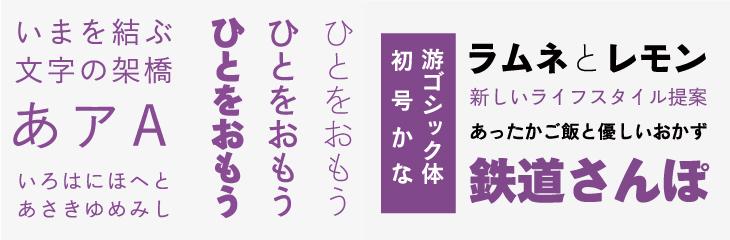 f:id:mojiru:20200904135856j:plain