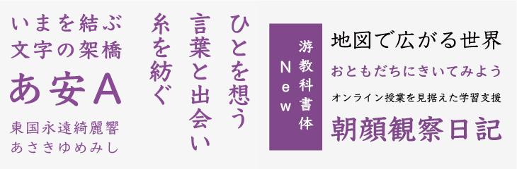 f:id:mojiru:20200904135914j:plain