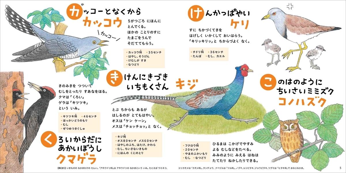 f:id:mojiru:20200904142909j:plain