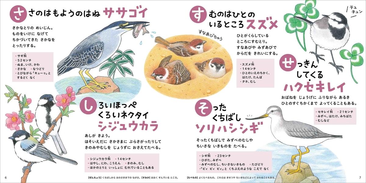 f:id:mojiru:20200904142913j:plain