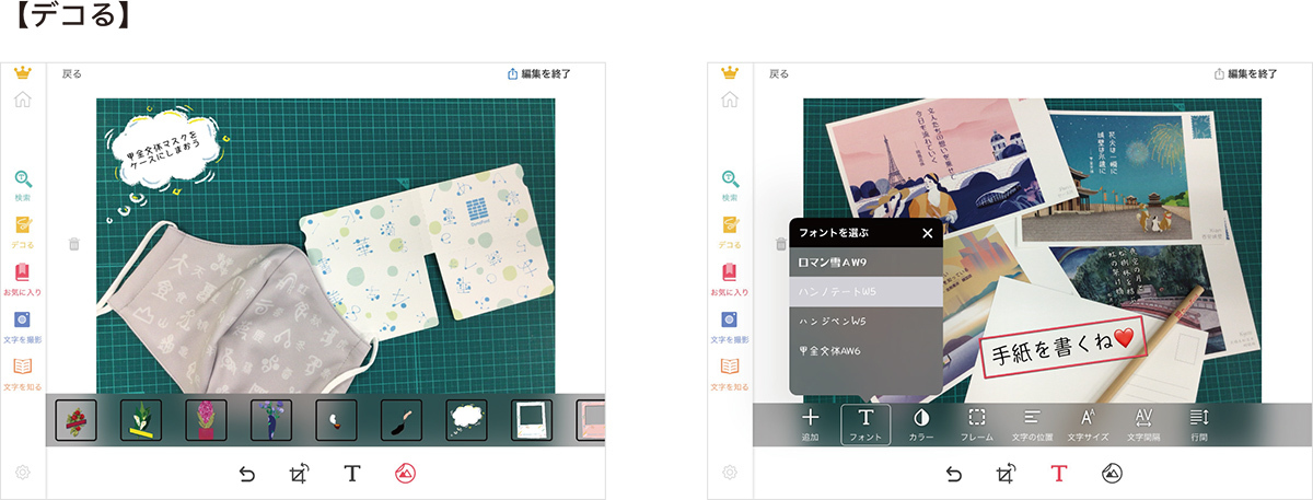 f:id:mojiru:20200907133526j:plain