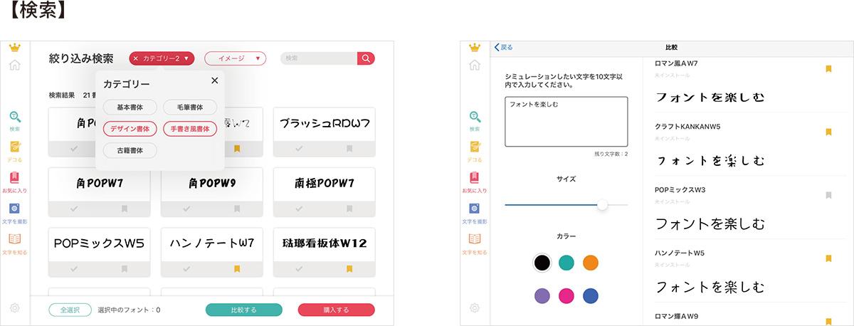 f:id:mojiru:20200907133528j:plain