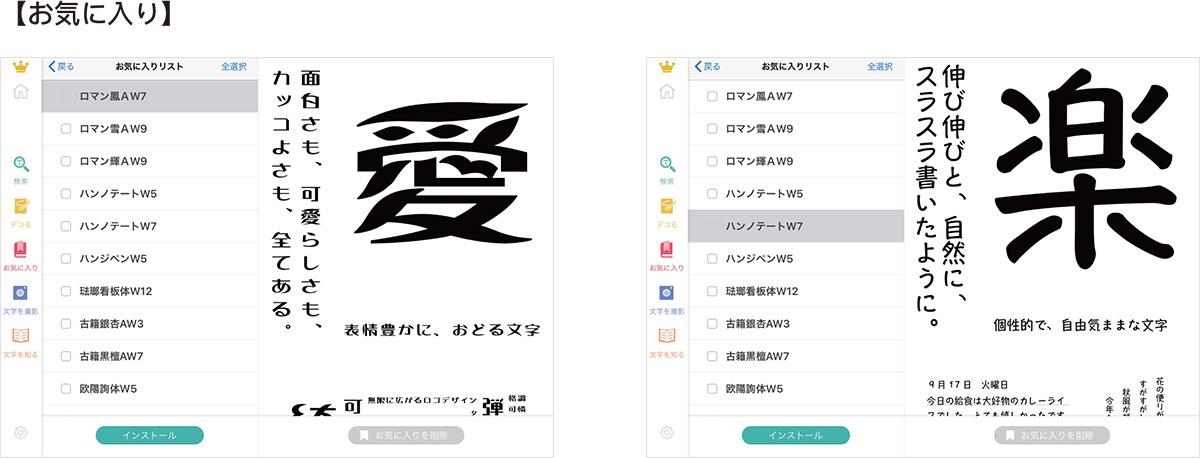 f:id:mojiru:20200907133531j:plain