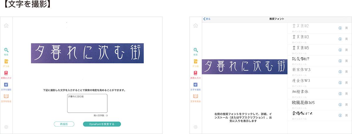 f:id:mojiru:20200907133536j:plain