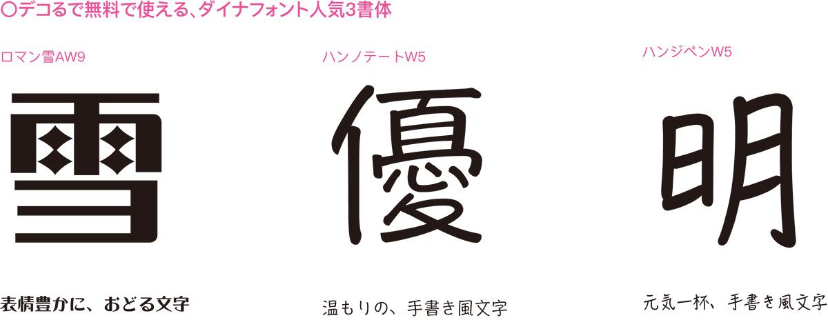f:id:mojiru:20200907133545j:plain