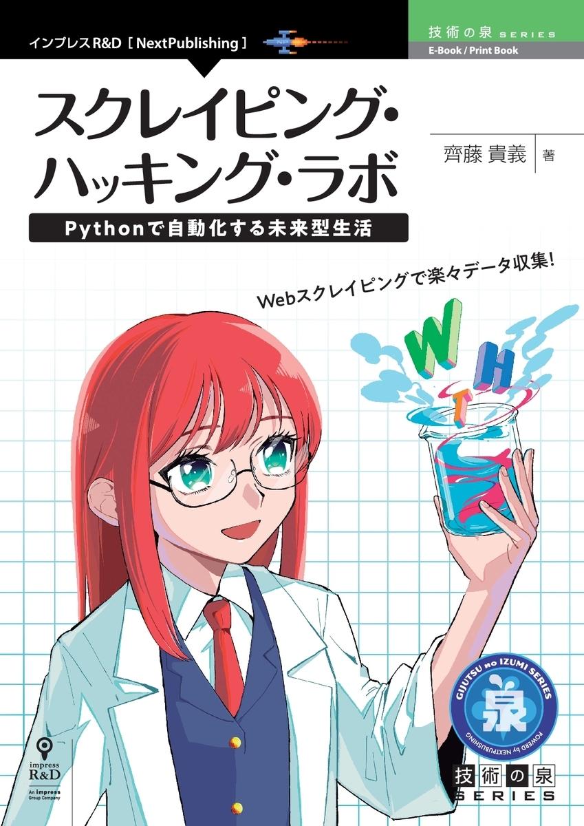 f:id:mojiru:20200909075315j:plain