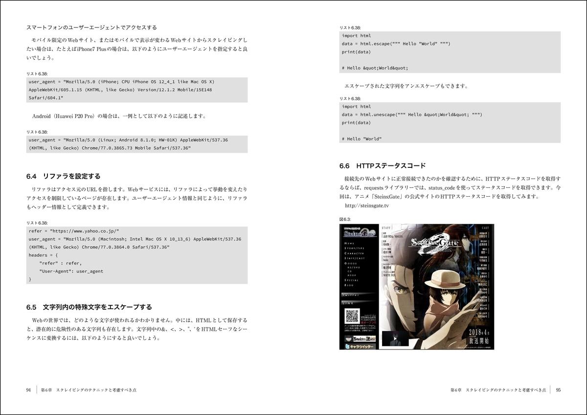 f:id:mojiru:20200909075351j:plain