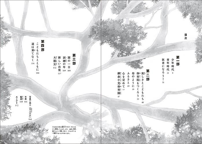 f:id:mojiru:20200909083435j:plain