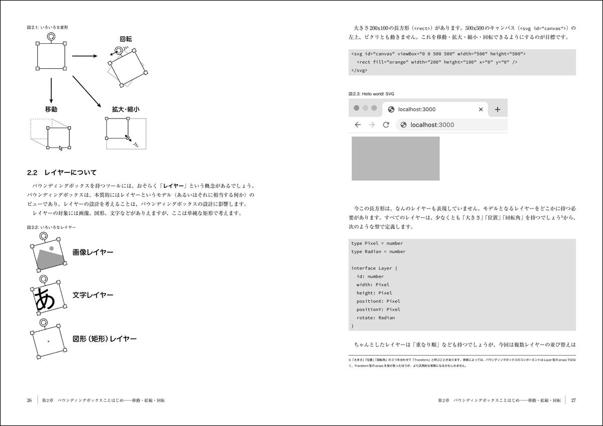 f:id:mojiru:20200910090411j:plain