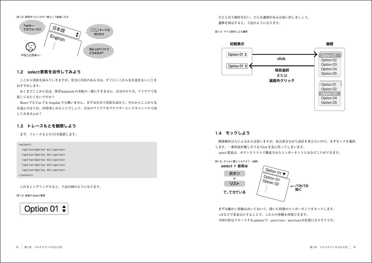 f:id:mojiru:20200910090413j:plain