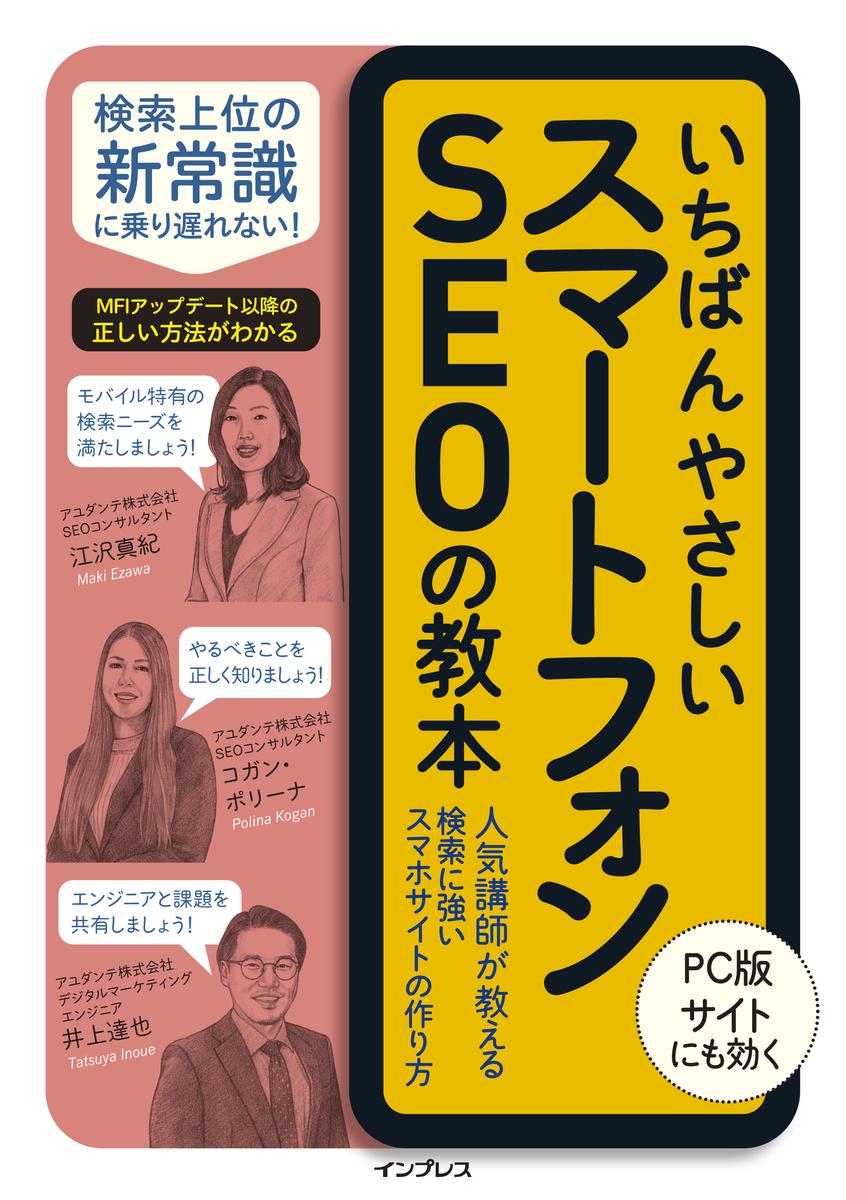 f:id:mojiru:20200910151711j:plain