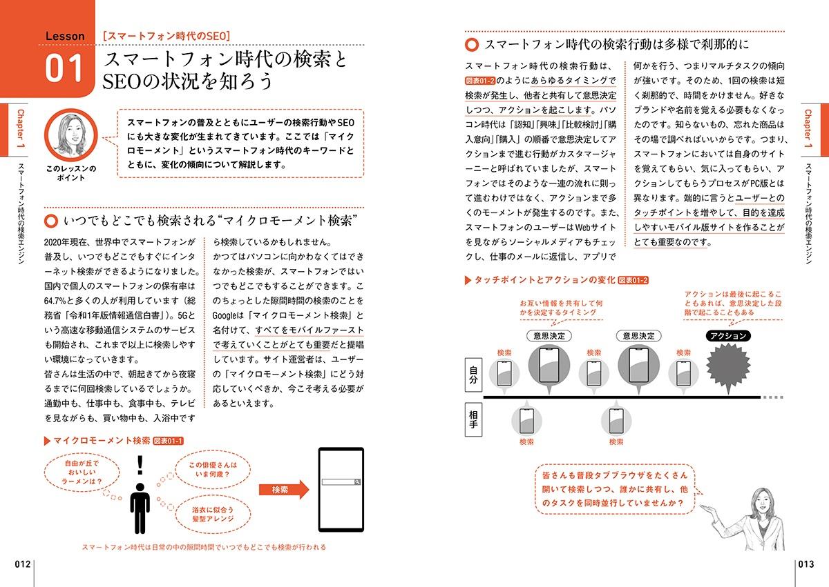f:id:mojiru:20200910151737j:plain