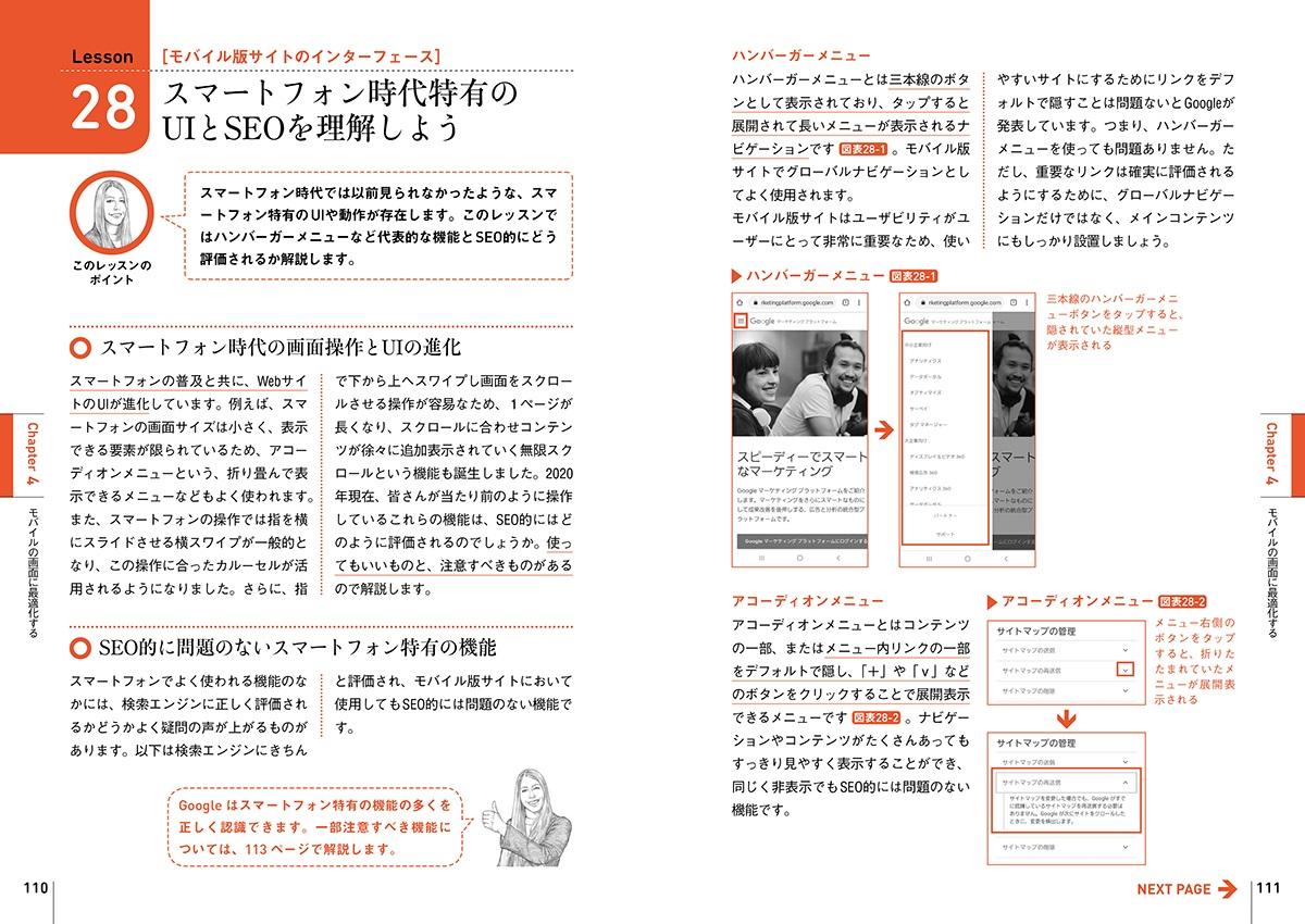 f:id:mojiru:20200910151740j:plain