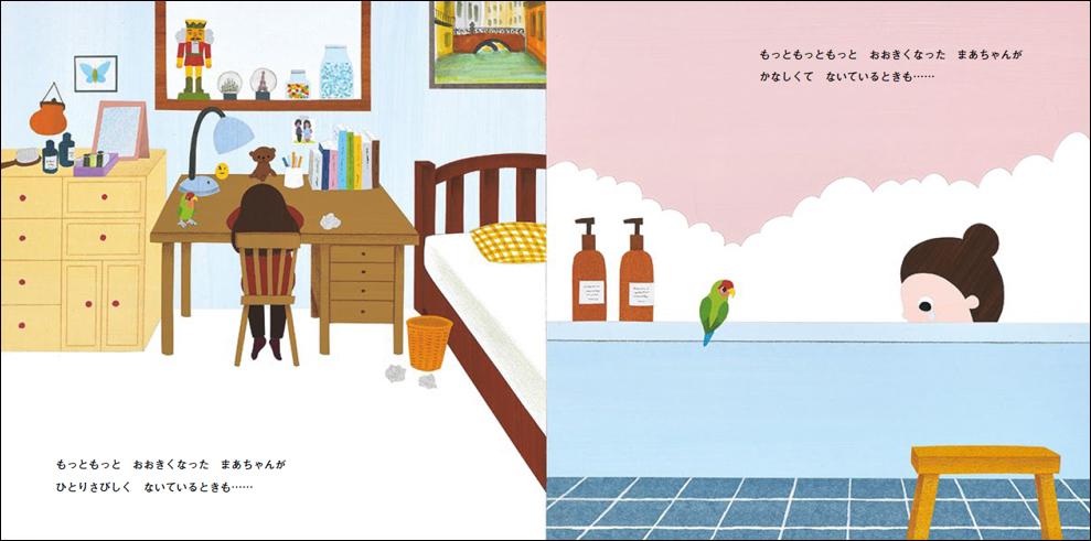 f:id:mojiru:20200911135240j:plain