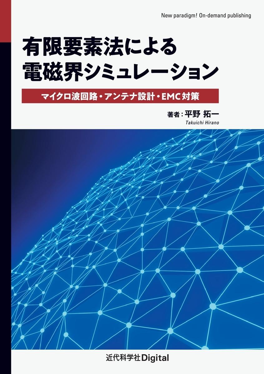 f:id:mojiru:20200911143810j:plain