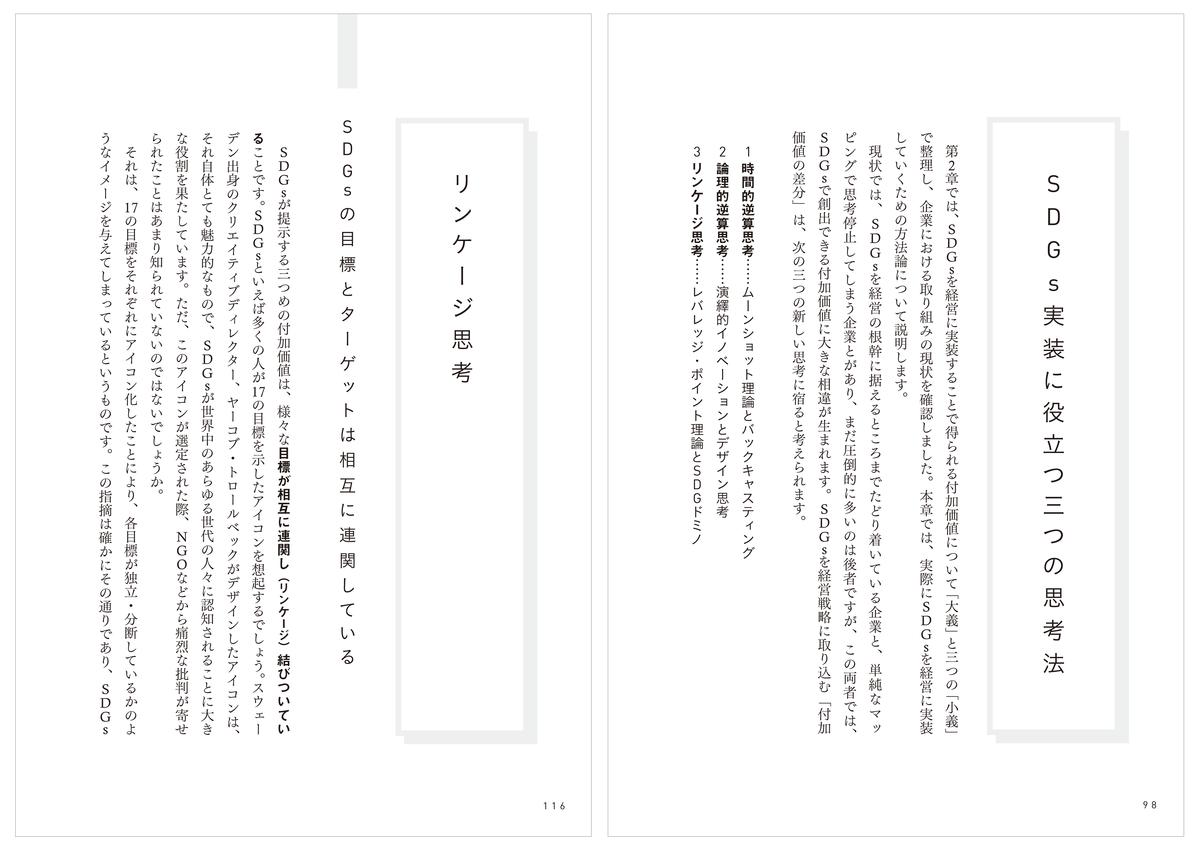 f:id:mojiru:20200911145309p:plain