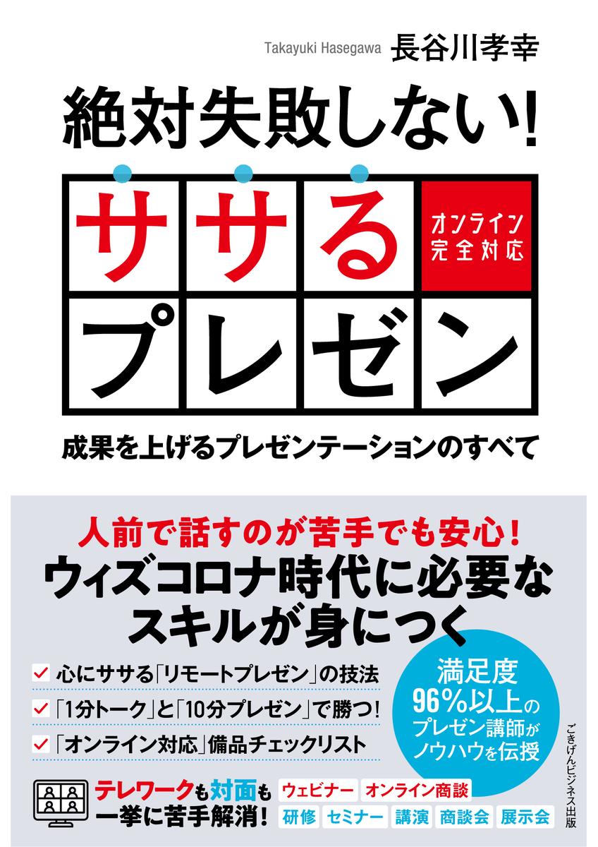 f:id:mojiru:20200914092445j:plain