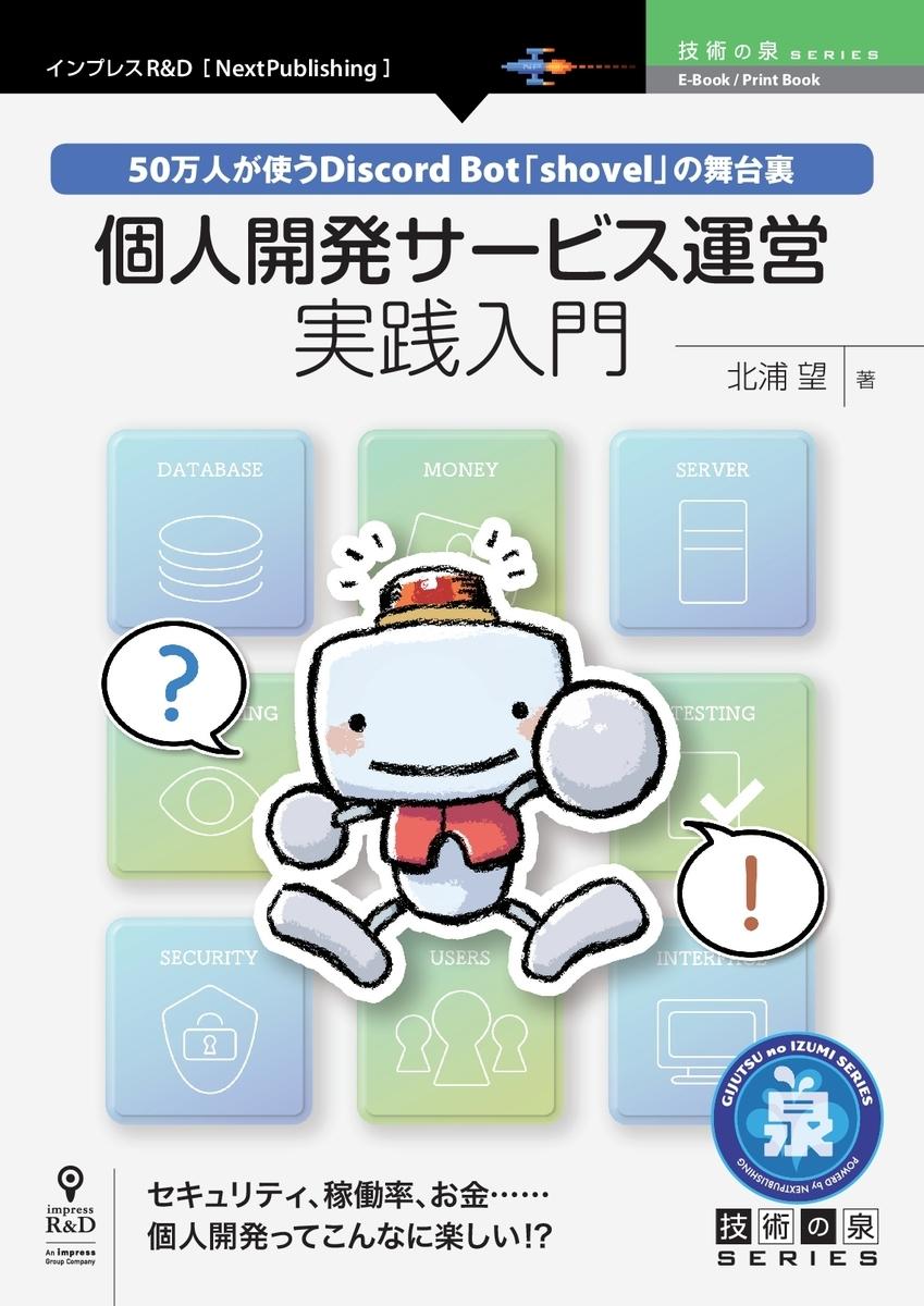 f:id:mojiru:20200914133409j:plain