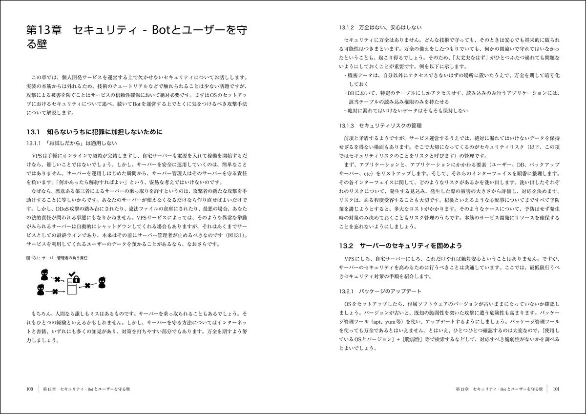 f:id:mojiru:20200914133445j:plain