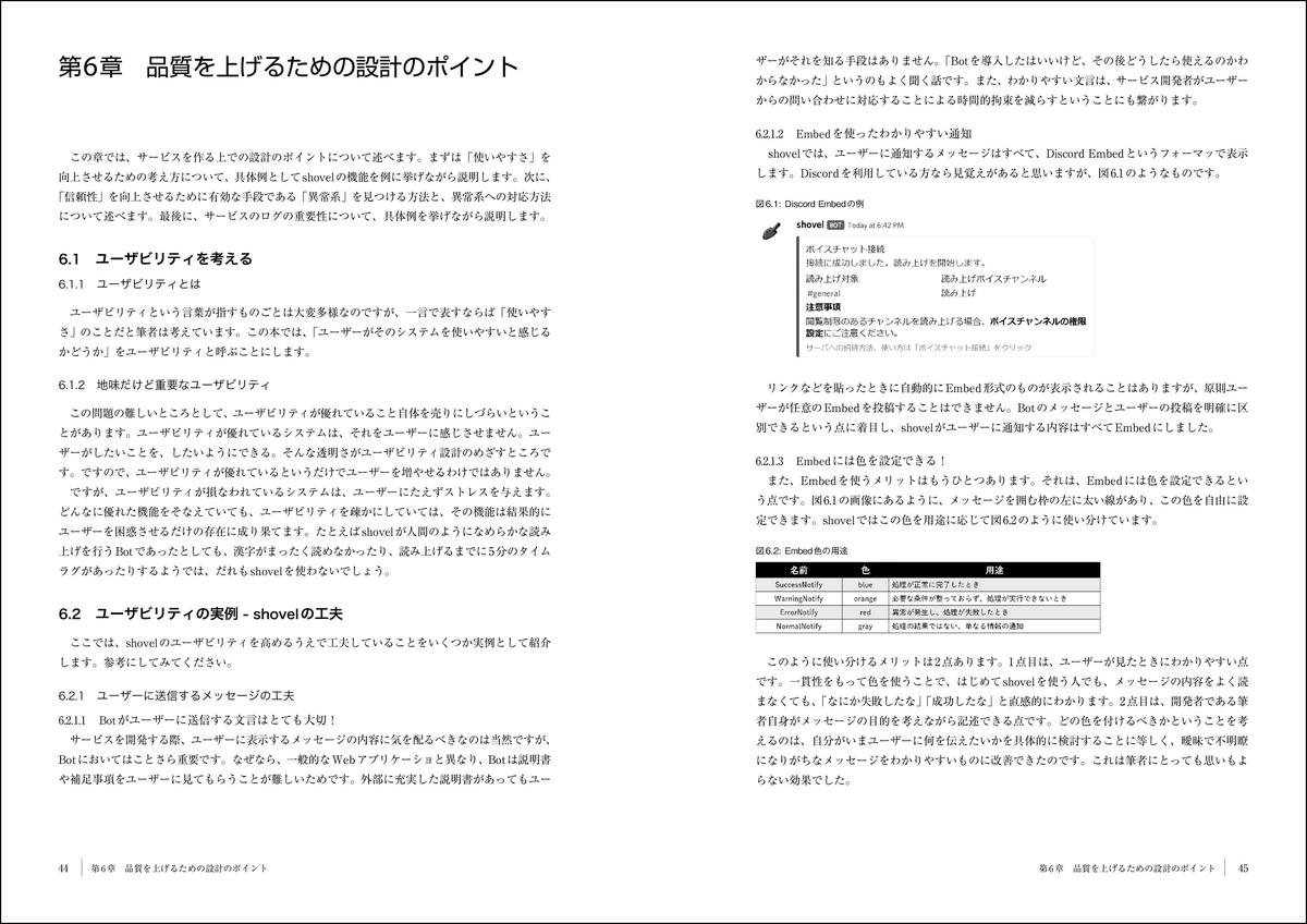 f:id:mojiru:20200914133506j:plain
