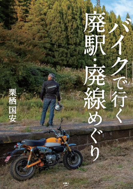 f:id:mojiru:20200914155220p:plain