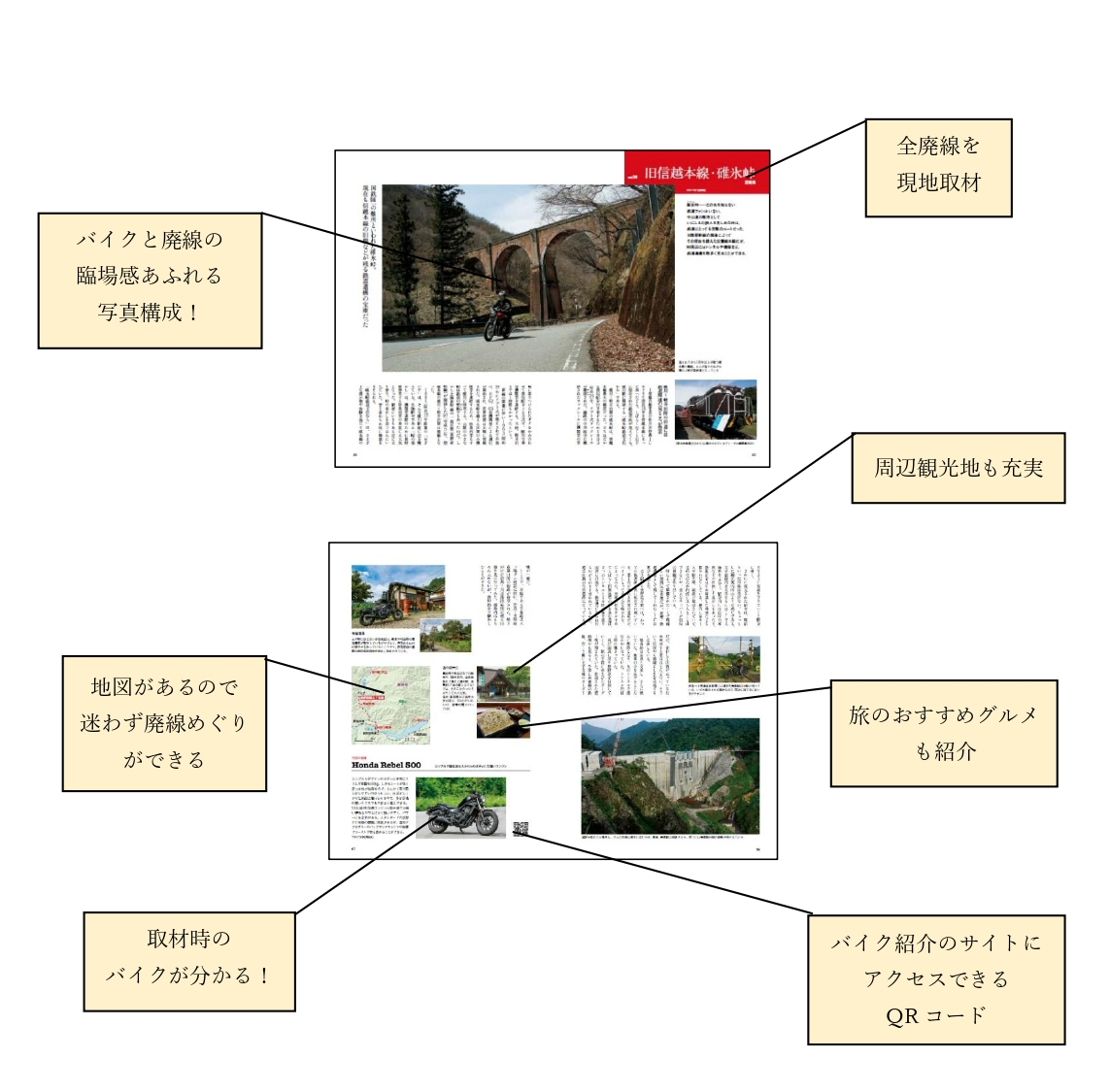 f:id:mojiru:20200914155252p:plain