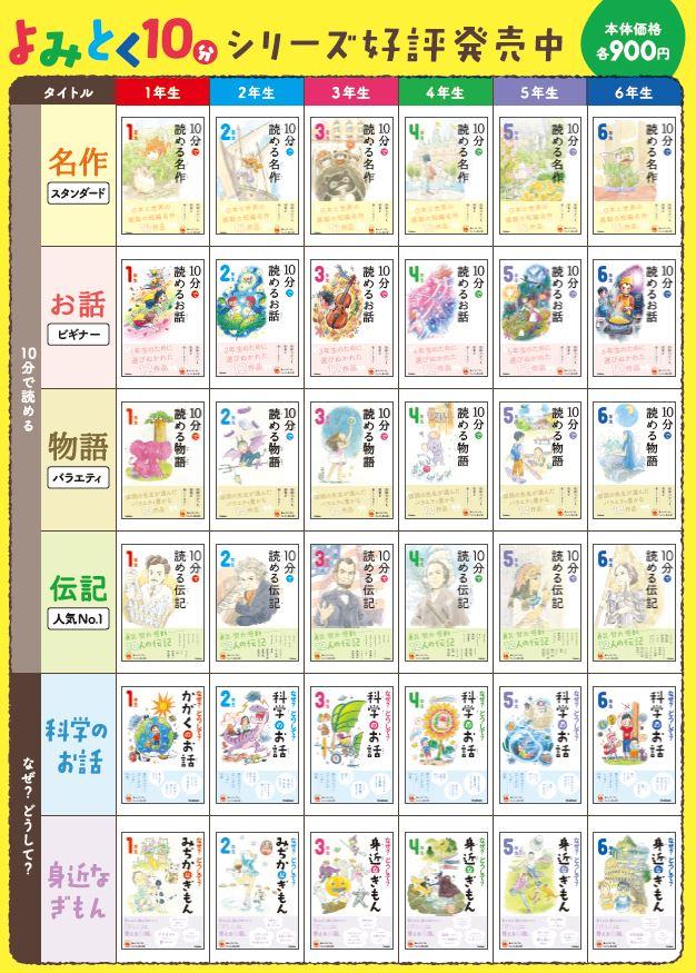 f:id:mojiru:20200915081839j:plain