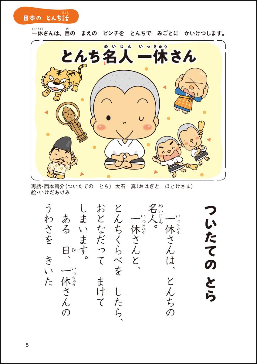 f:id:mojiru:20200915081856j:plain