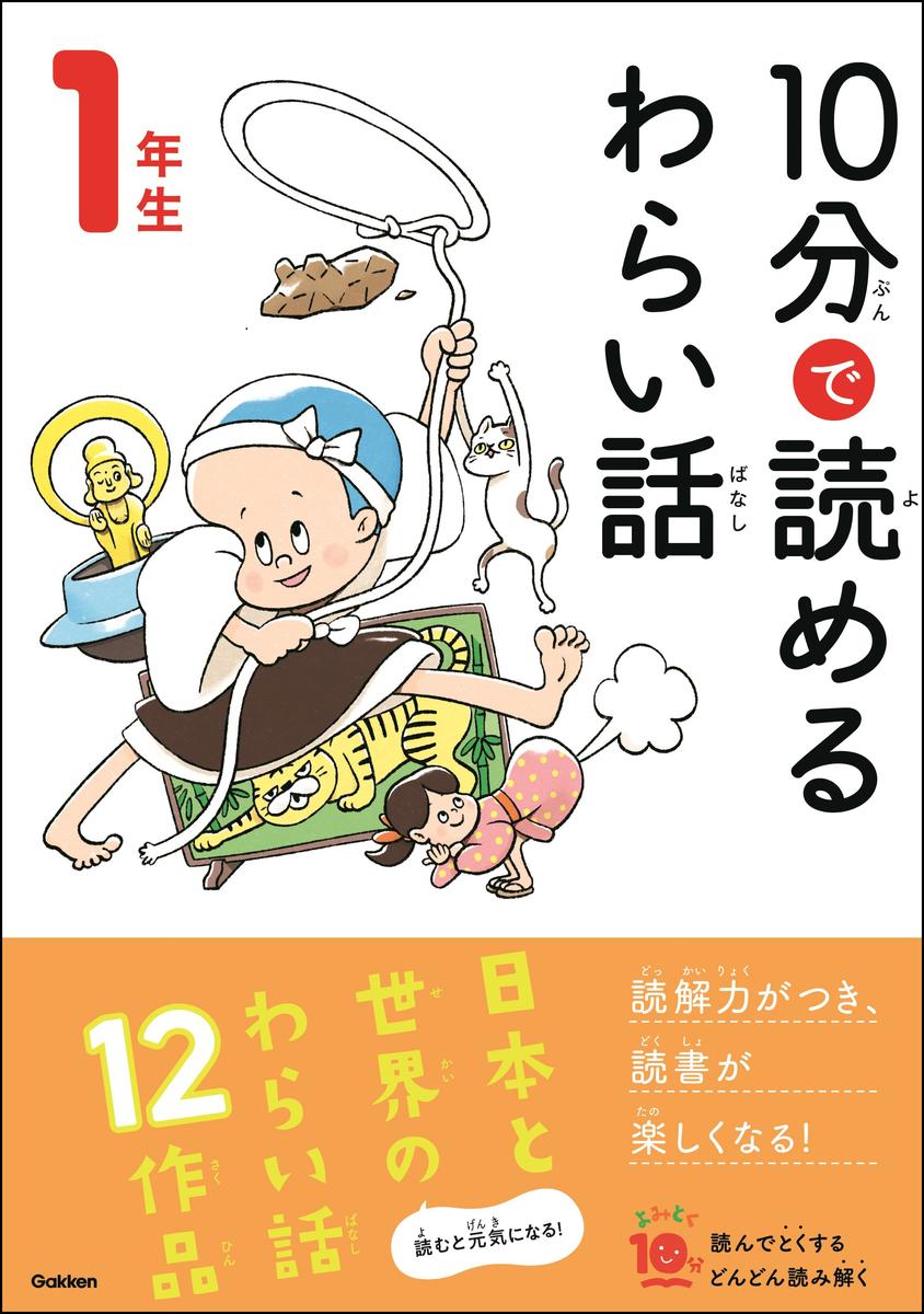 f:id:mojiru:20200915081858j:plain