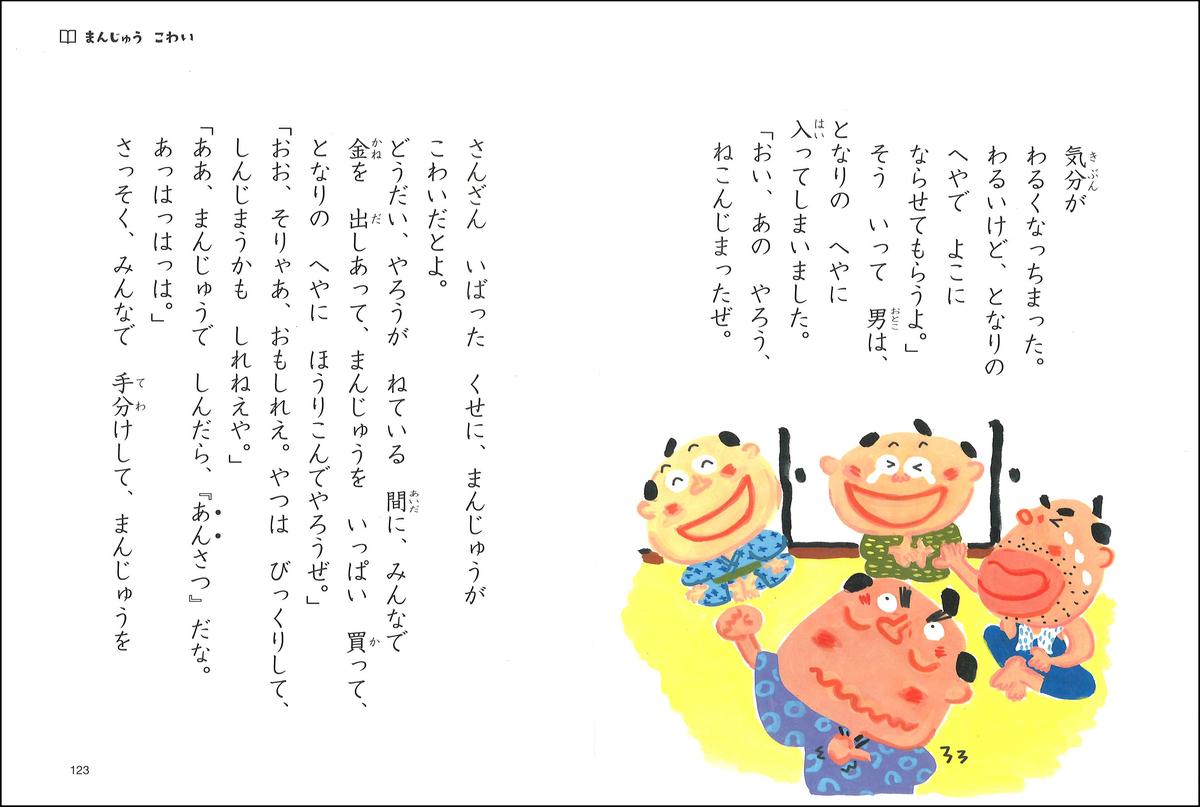 f:id:mojiru:20200915081901j:plain