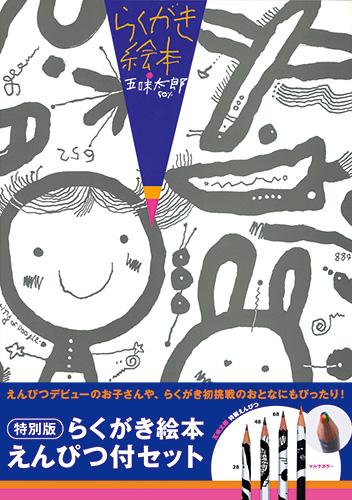 f:id:mojiru:20200915084016j:plain