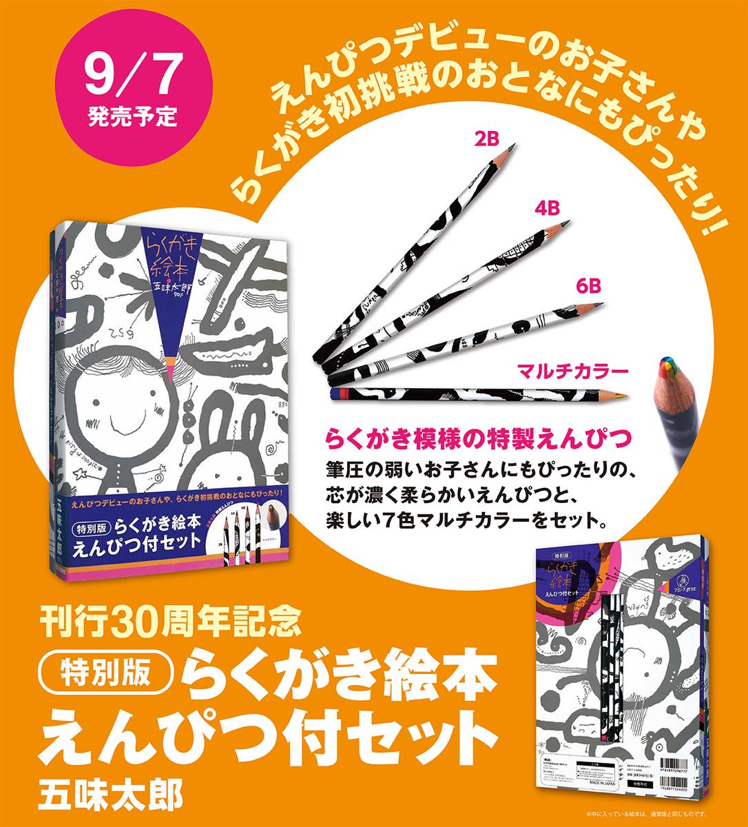 f:id:mojiru:20200915084048j:plain