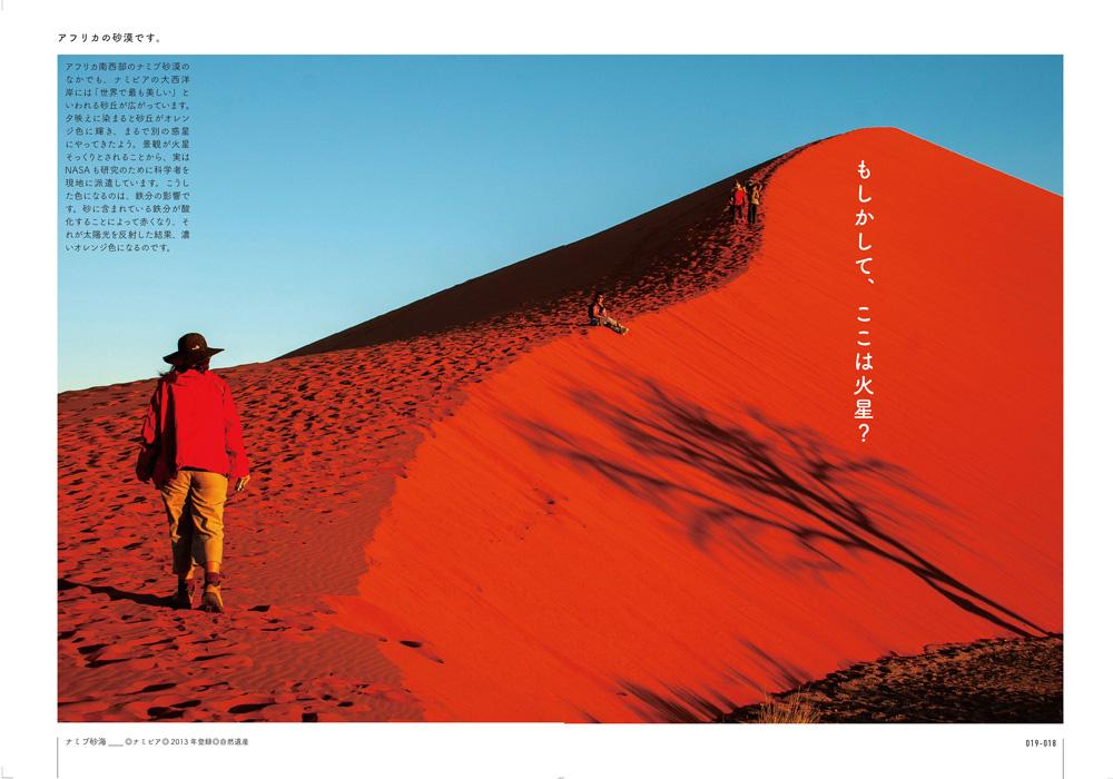 f:id:mojiru:20200915085551j:plain