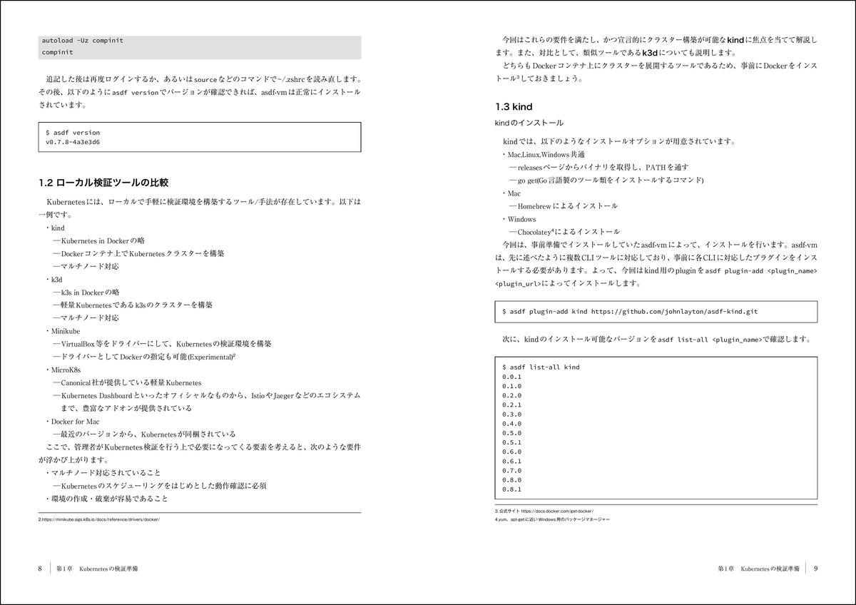 f:id:mojiru:20200915140130j:plain
