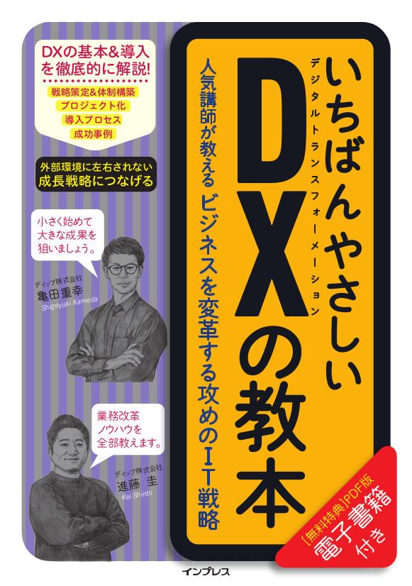 f:id:mojiru:20200918084124j:plain
