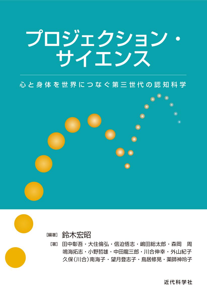 f:id:mojiru:20200918085553j:plain
