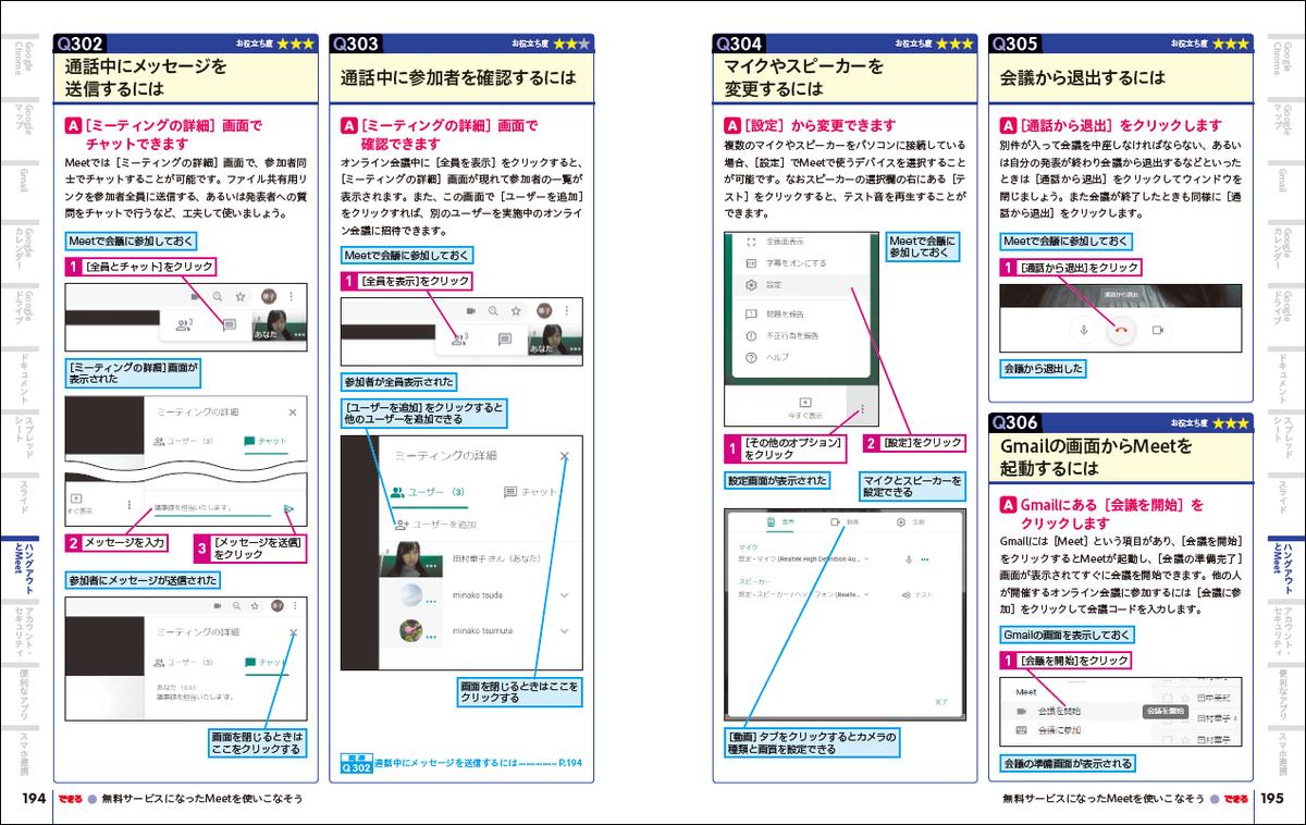 f:id:mojiru:20200918165316j:plain