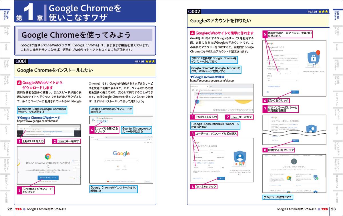f:id:mojiru:20200918165351j:plain